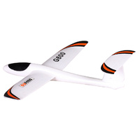Easy Launch Kit, T-Tail - Fms057