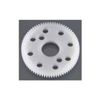 64Pitchh 73Teeth Super Spur Gear - Rrp4173